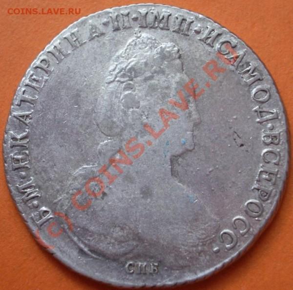 Рубли 1782года - 82- 007