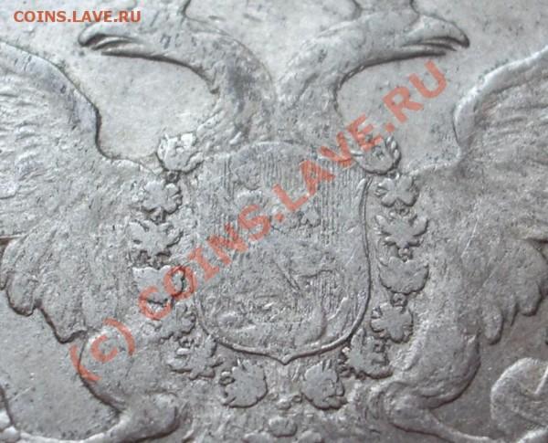Рубли 1782года - 82- 009