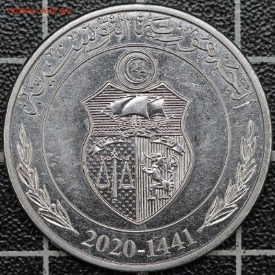 Тунис 1 динар 2020 - T202