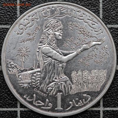 Тунис 1 динар 2020 - T201