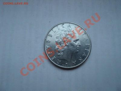 Бракованные монеты - Изображение 089