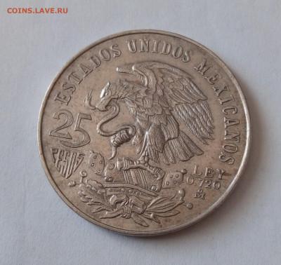 Серебряные монеты. - IMG_20210710_104305