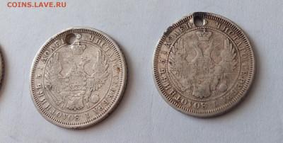 Серебряные монеты. - IMG_20210710_105021