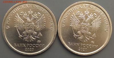 Бракованные монеты - 1-20-2.JPG