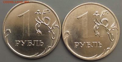 Бракованные монеты - 1-20.JPG
