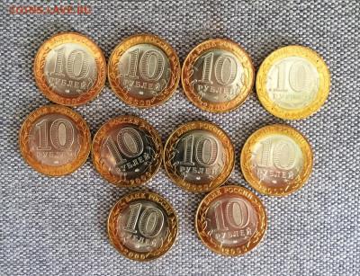 оборот, 25 рублей и др. - IMG_4414.JPG