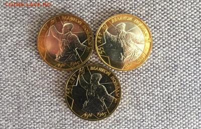 оборот, 25 рублей и др. - IMG_4415.JPG