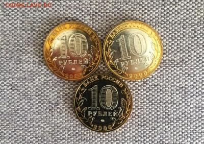 оборот, 25 рублей и др. - IMG_4416.JPG