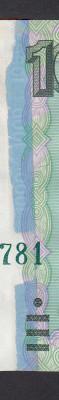 Что-за именно брак защитной нити (1000р) - bon