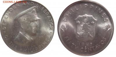 Монеты США. Вопросы и ответы - 1947 s
