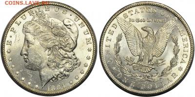 Монеты США. Вопросы и ответы - B7660FDE-FEE0-4F87-B49C-BDC05E6D394A