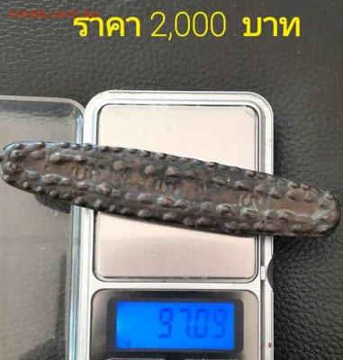 Монеты Тайланда - 215933892_863659324563434_3915651777641606930_n