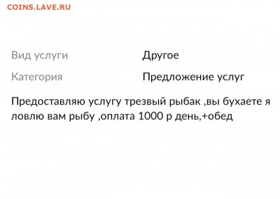 юмор - gv9Tl_LTxU4