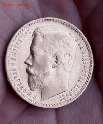 15 рублей 1897 год - 35142421zz