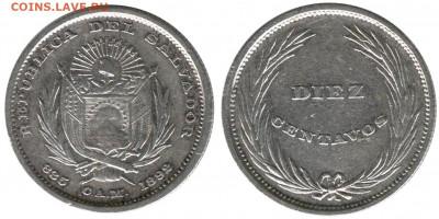 Республика Эль-Сальвадор - Y1892es10C