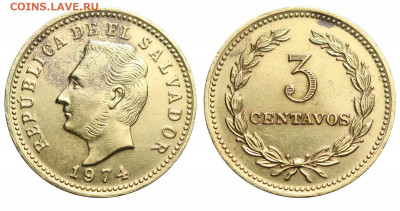 Республика Эль-Сальвадор - Сальвадор = 3 сентаво 1974