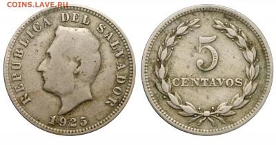 Республика Эль-Сальвадор - Сальвадор = 5 сентаво 1925