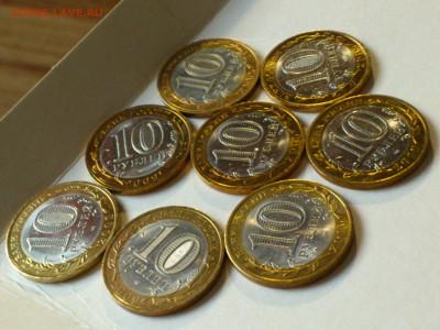 2009,2010гг 10 рублей 6+2шт (Калуга СПМД, Брянск) до 20го - DSC_0067.JPG