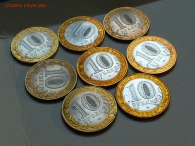 2009,2010гг 10 рублей 6+2шт (Калуга СПМД, Брянск) до 20го - DSC_0064.JPG