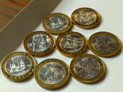 2009,2010гг 10 рублей 6+2шт (Калуга СПМД, Брянск) до 20го - DSC_0062.JPG