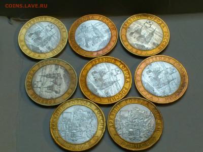 2009,2010гг 10 рублей 6+2шт (Калуга СПМД, Брянск) до 20го - DSC_0060.JPG
