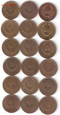 СССР: 5k - 18 монет разные: 1961, 62, 1977-1991л, 1991м 0018 - 5к СССР 18шт Р 0018поздние