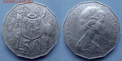 Австралия - 50 центов 1978 года до 22.07 - Австралия 50 центов, 1978