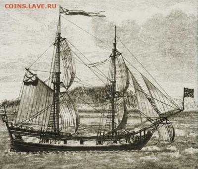 Монеты с Корабликами - Пакетбот «Святой Пётр» на рисунке XIX века