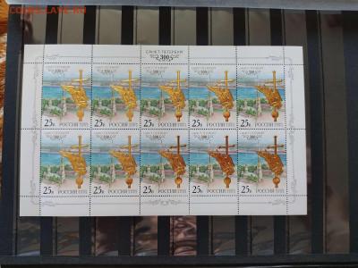 Пять блоков марок посвящённых 300-летию СПб. На оценку. - IMG_20210717_140948_thumb