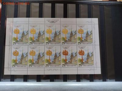 Пять блоков марок посвящённых 300-летию СПб. На оценку. - IMG_20210717_140936_thumb