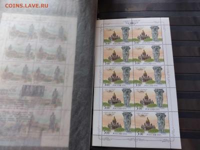Пять блоков марок посвящённых 300-летию СПб. На оценку. - IMG_20210717_140709_thumb