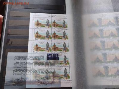 Пять блоков марок посвящённых 300-летию СПб. На оценку. - IMG_20210717_140855_thumb