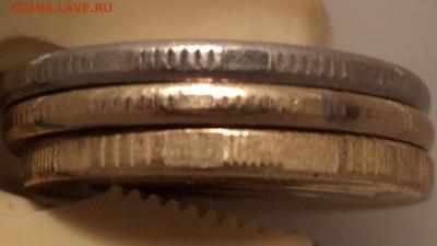 В середине испытуемая монета - DSC02393.JPG