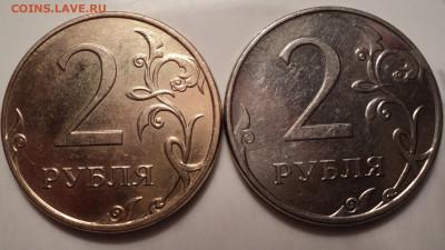 2р ММД 2012г монета жёлтого цвета - DSC02387.JPG