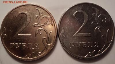 2р ММД 2012г монета жёлтого цвета - DSC02386.JPG