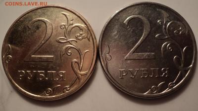 2р ММД 2012г монета жёлтого цвета - DSC02385.JPG