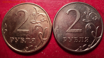 2р ММД 2012г монета жёлтого цвета - DSC02383.JPG