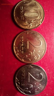 2р ММД 2012г монета жёлтого цвета - DSC02380.JPG