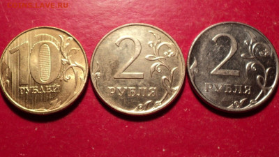 2р ММД 2012г монета жёлтого цвета - DSC02379.JPG