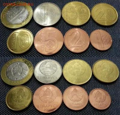 Монеты с самым уродливым дизайном - belorussiya-1-1200x630