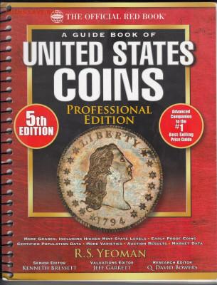 Монеты США. Вопросы и ответы - 4