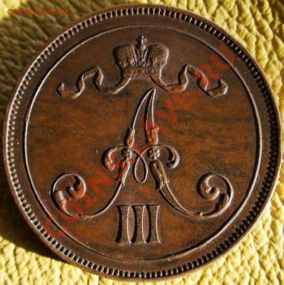 Коллекционные монеты форумчан (регионы) - 10 Pennia 1891-1.JPG