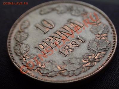 Коллекционные монеты форумчан (регионы) - 10 Pennia 1891-3.JPG