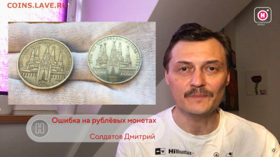 YouTube-канал Obverse Club (Аверс клуб) - wl-ez-yQ0e8