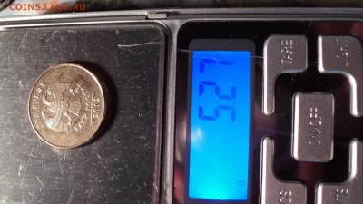 2р ММД 2012г монета жёлтого цвета - DSC02394.JPG