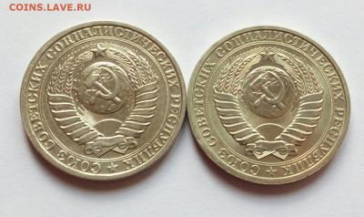 1 рубль 1986 г. 2 шт. аUNC + оборот до 22.07.21 - IMG_20210718_134637