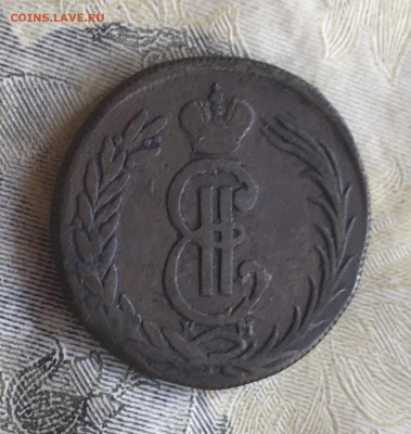 2 копейки 1774 сибирская монета на оценку - D848098D-B48C-4542-98BC-6B41250556D8