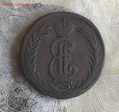 2 копейки 1774 сибирская монета на оценку - E10FF1E1-A60A-454E-80AC-03246D74B391