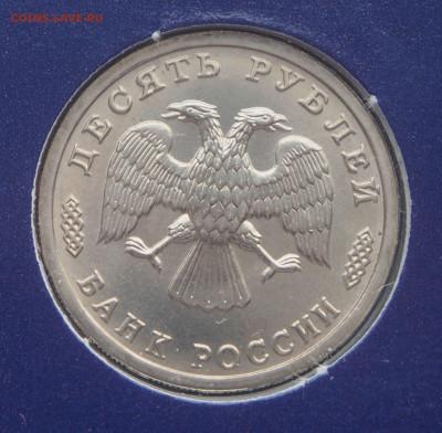 Набор монет 300 лет Российского флота до 22.07.2021 в 22.00 - P4241895