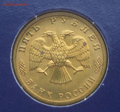 Набор монет 300 лет Российского флота до 22.07.2021 в 22.00 - P4241883